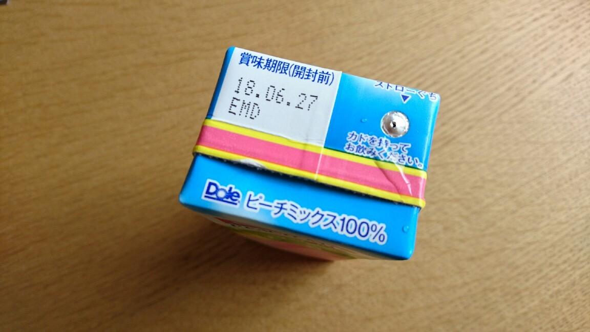 f0354827_13271071.jpg