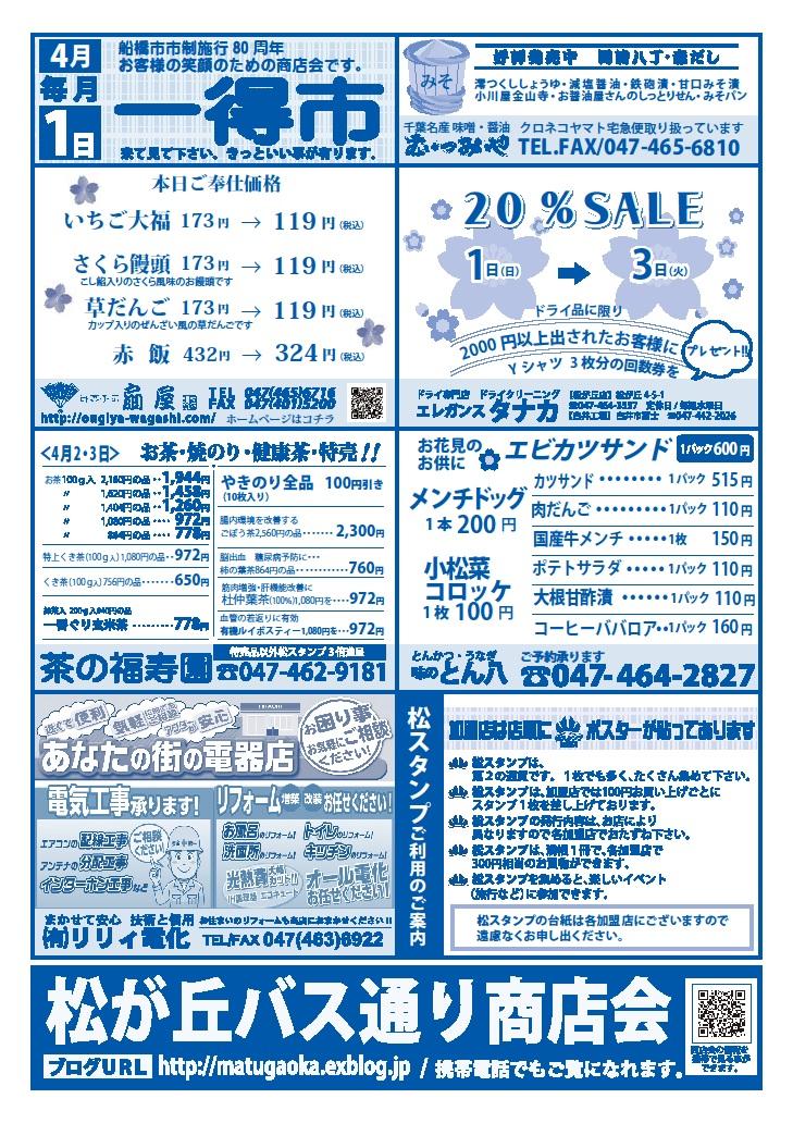 f0000928_200797.jpg