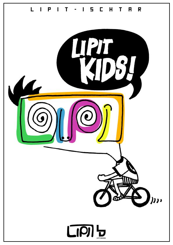 『LIPIT KIDS』KIDS キッズバイク おしゃれ子供車 おしゃれ自転車 オシャレ子供車 子供車 リピトデザイン トーキョーバイク マリン ドンキーjr コーダブルーム_b0212032_18121481.jpg