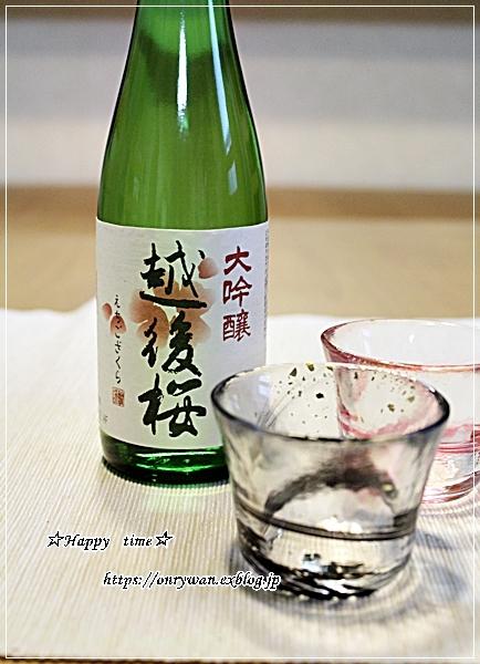 ちらし寿司弁当と地元の桜♪_f0348032_17460022.jpg