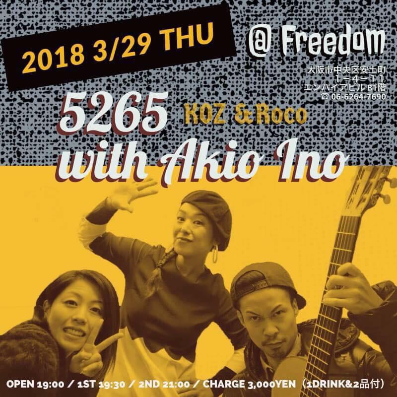 5265 @Freedom♡_f0042034_11014928.jpg