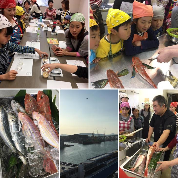 福岡 長浜 おさかなのお味噌汁ワークショップ_e0134337_18073894.jpg