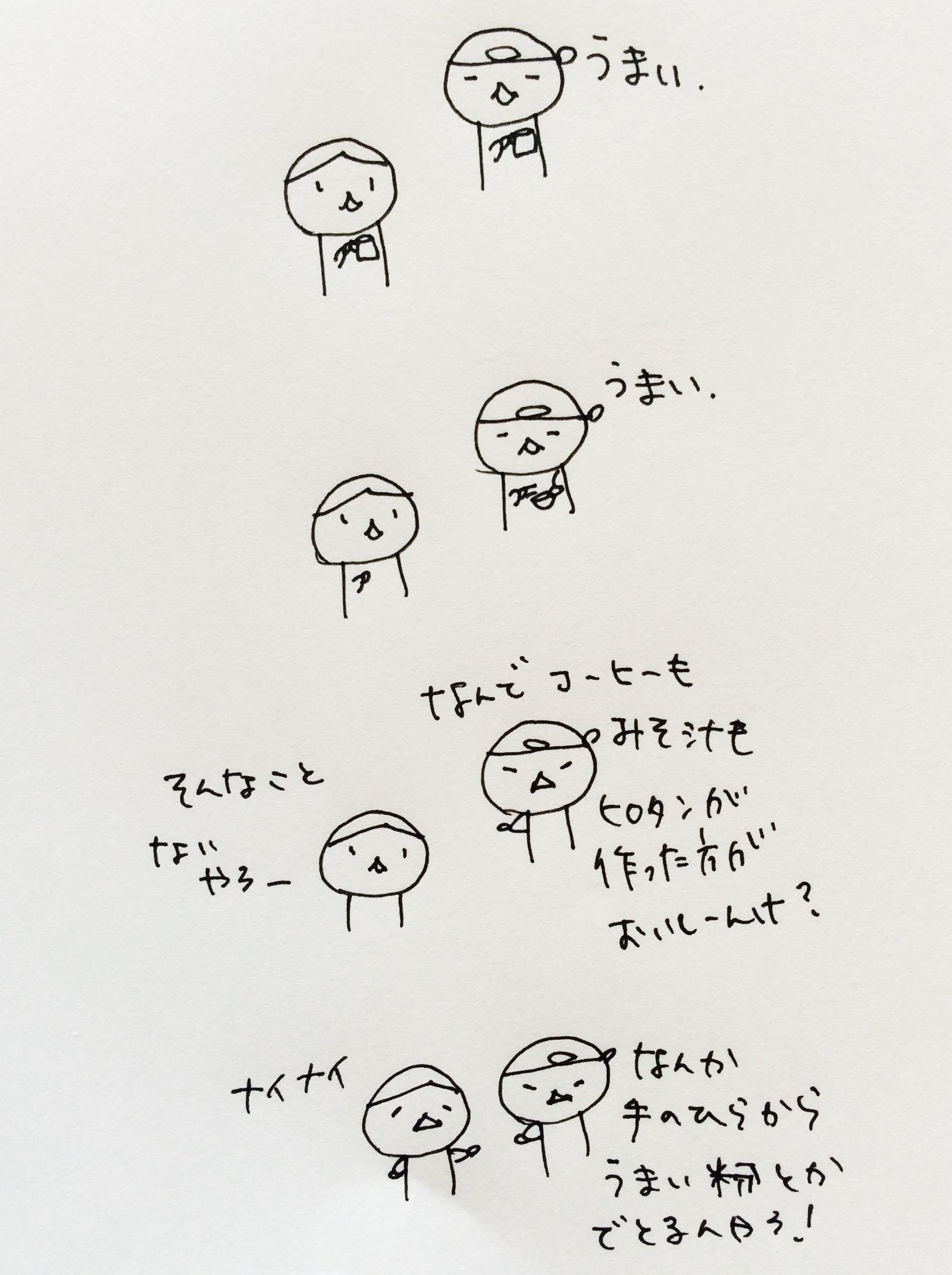 b0132338_11002640.jpg