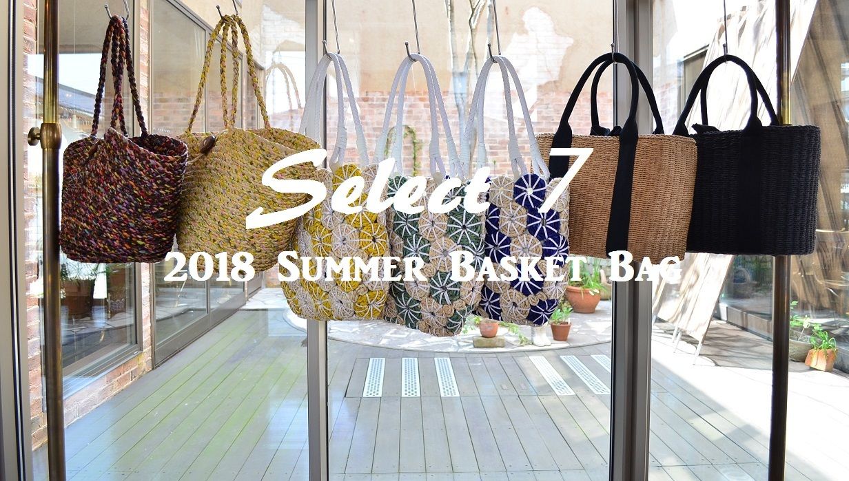 """2018 Summer Basket Bag~Today\'s Select7...3/30thu\""_d0153941_16461694.jpg"