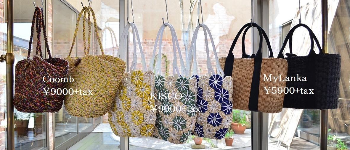 """2018 Summer Basket Bag~Today\'s Select7...3/30thu\""_d0153941_17010943.jpg"