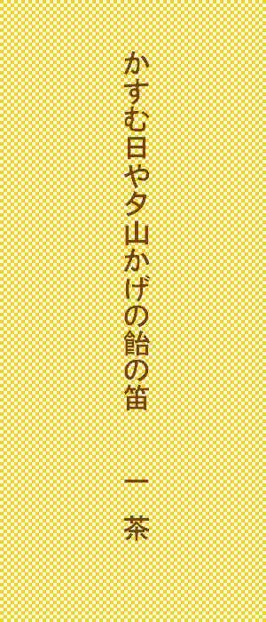 f0117041_05443823.jpg