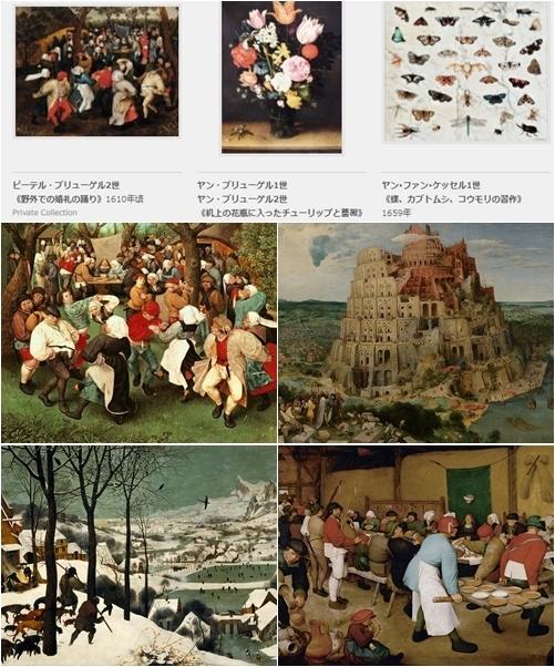 飛鳥Ⅱ 春のクルーズ④ 東京美術館巡り & 紫陽花挿し木の結果_a0084343_16260687.jpg