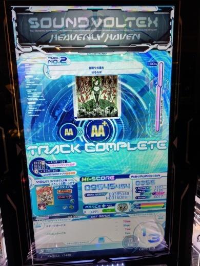 f0019846_20082421.jpg