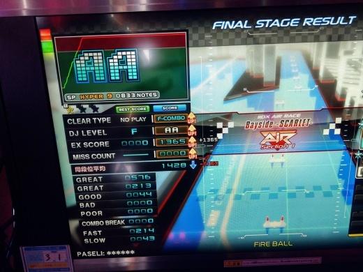 f0019846_20114410.jpg