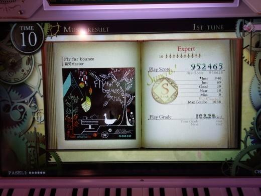 f0019846_20124250.jpg