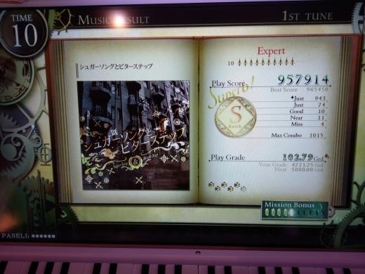 f0019846_20133372.jpg