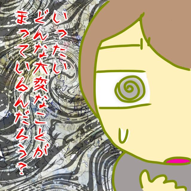 f0183846_16290582.jpg