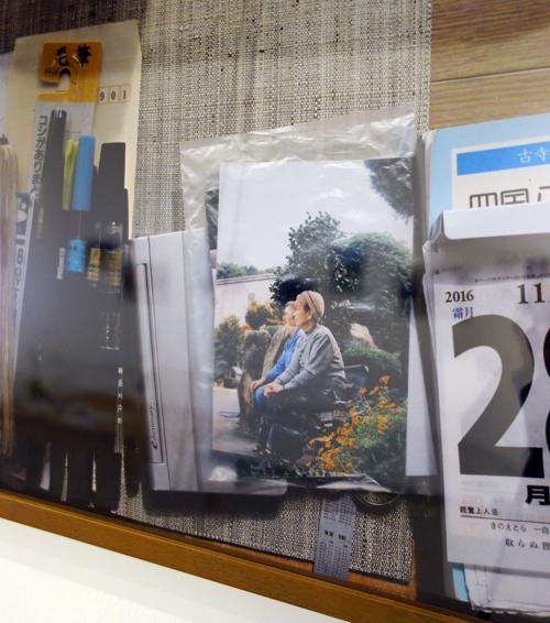 今週末4/1(日)まで!【じじ 三宅智子写真展】〜暮らしの記憶写真館へようこそ_a0017350_06075880.jpg