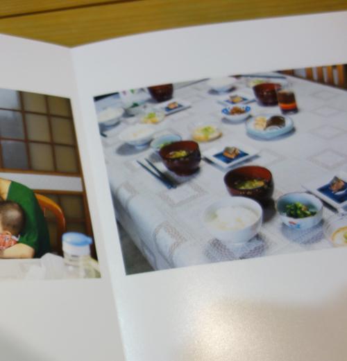 今週末4/1(日)まで!【じじ 三宅智子写真展】〜暮らしの記憶写真館へようこそ_a0017350_06080075.jpg