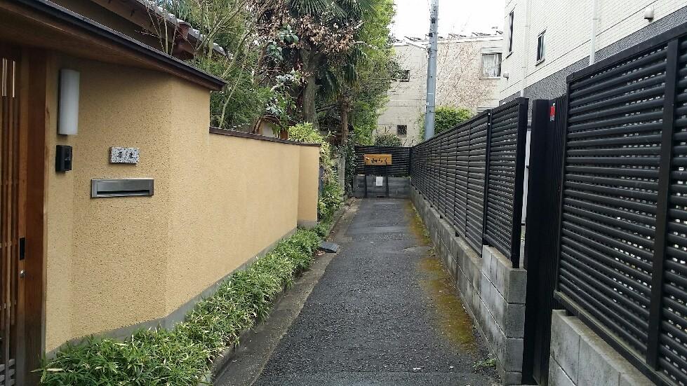 神楽坂 路地裏和食屋さん「和らく」_a0187658_07253226.jpg