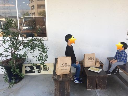 佐賀を満喫とスプリングセールで買った子供服_d0291758_1472197.jpg