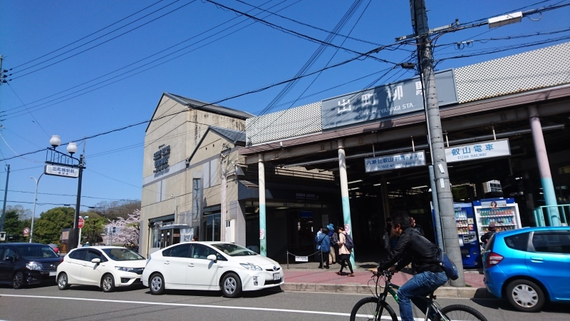 京阪電車に乗って比叡山へ行く・・・孫のスケジュールに同行_c0108460_21515213.jpg