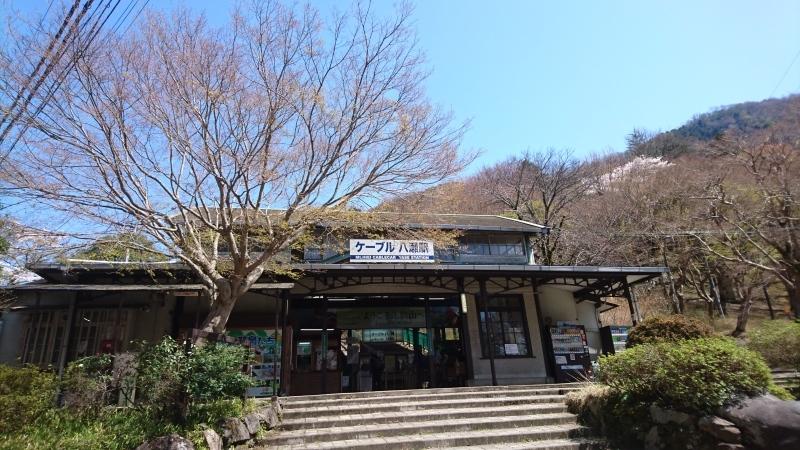 京阪電車に乗って比叡山へ行く・・・孫のスケジュールに同行_c0108460_22001018.jpg
