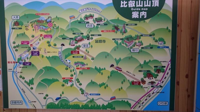 京阪電車に乗って比叡山へ行く・・・孫のスケジュールに同行_c0108460_22002420.jpg