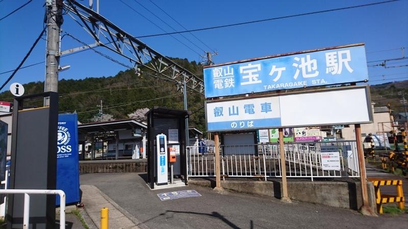 京阪電車に乗って比叡山へ行く・・・孫のスケジュールに同行_c0108460_22055239.jpg