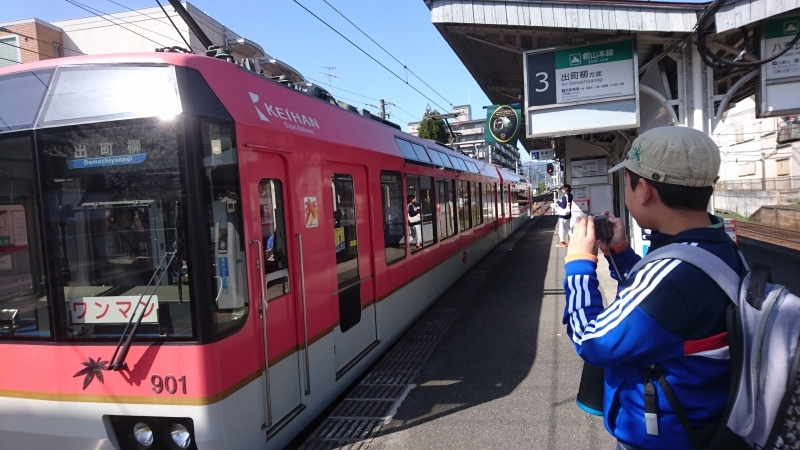 京阪電車に乗って比叡山へ行く・・・孫のスケジュールに同行_c0108460_22061823.jpg
