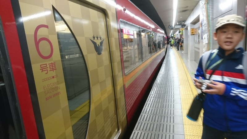 京阪電車に乗って比叡山へ行く・・・孫のスケジュールに同行_c0108460_22064835.jpg