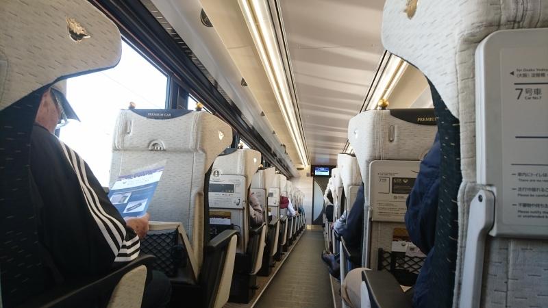 京阪電車に乗って比叡山へ行く・・・孫のスケジュールに同行_c0108460_22160248.jpg