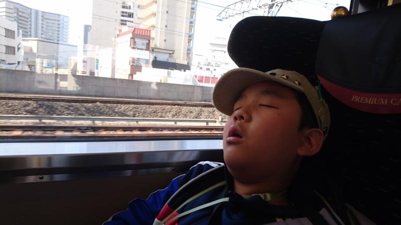 京阪電車に乗って比叡山へ行く・・・孫のスケジュールに同行_c0108460_22162319.jpg
