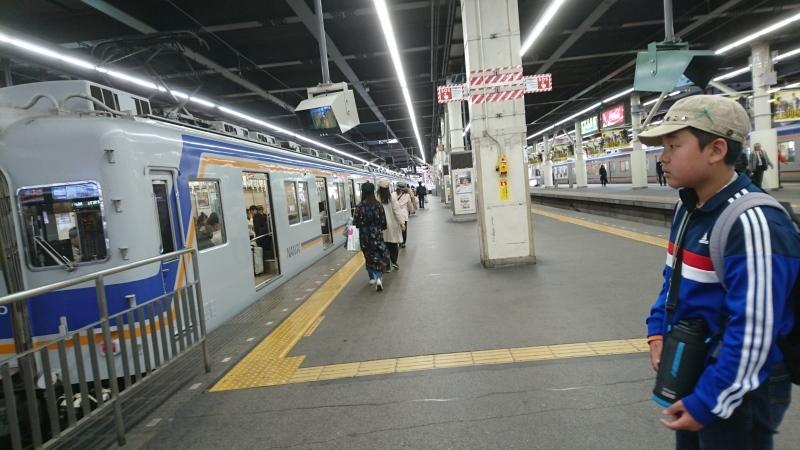 京阪電車に乗って比叡山へ行く・・・孫のスケジュールに同行_c0108460_22174421.jpg