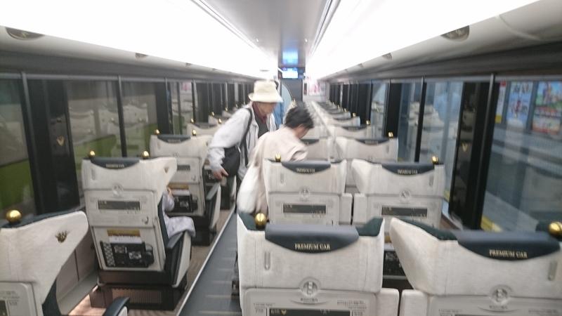 京阪電車に乗って比叡山へ行く・・・孫のスケジュールに同行_c0108460_22203121.jpg
