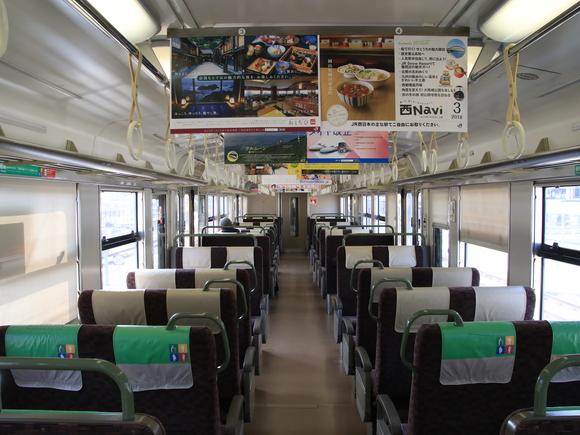 青春18切符 あき亀山まで行く旅!_d0202264_21332810.jpg