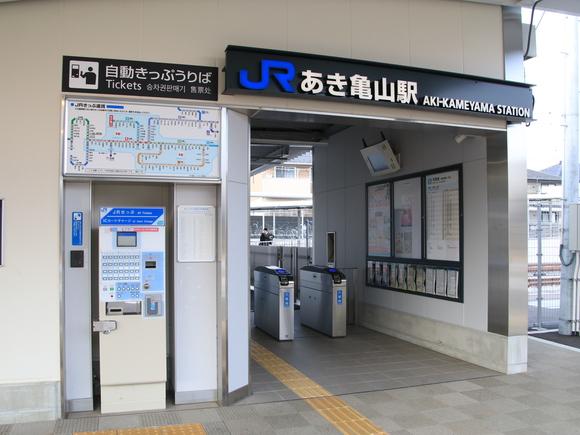 青春18切符 あき亀山まで行く旅!_d0202264_2135154.jpg