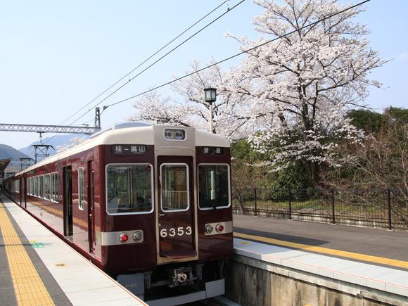 阪急嵐山駅 阪急6353F_d0202264_21373886.jpg