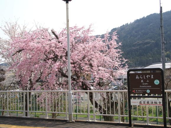 阪急嵐山駅 阪急6353F_d0202264_21375351.jpg