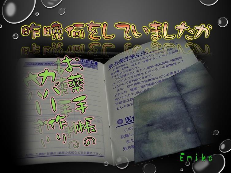 f0214467_10384767.jpg
