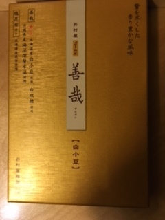 井村屋・白小豆ぜんざい_e0350971_13004434.jpg