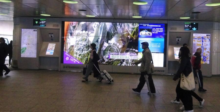 新宿駅西口地下広場TISマルチビジョンで小平_f0059673_20002050.jpg