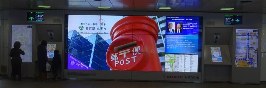 新宿駅西口地下広場TISマルチビジョンで小平_f0059673_20004242.jpg
