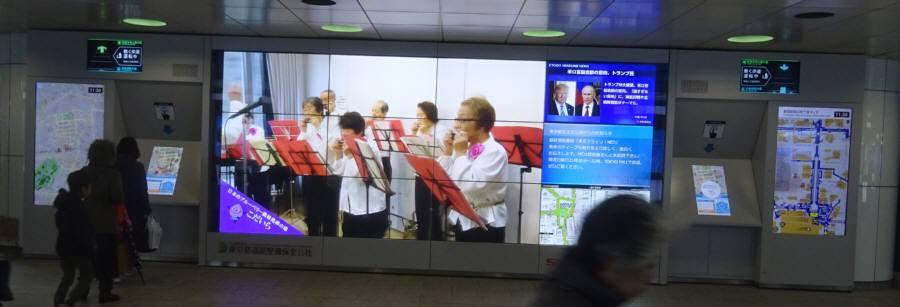新宿駅西口地下広場TISマルチビジョンで小平_f0059673_20005472.jpg