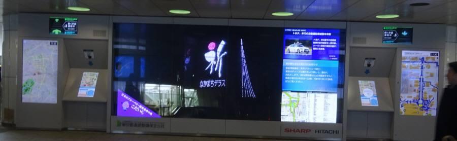 新宿駅西口地下広場TISマルチビジョンで小平_f0059673_20010507.jpg