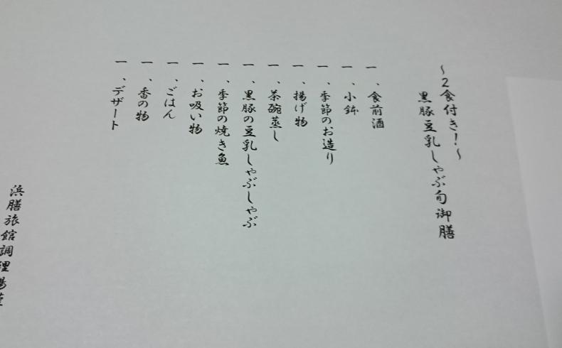 c0325278_15203273.jpg