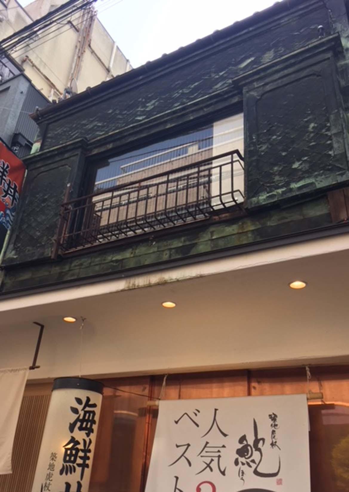 東京 2/2_e0215179_11261372.jpg