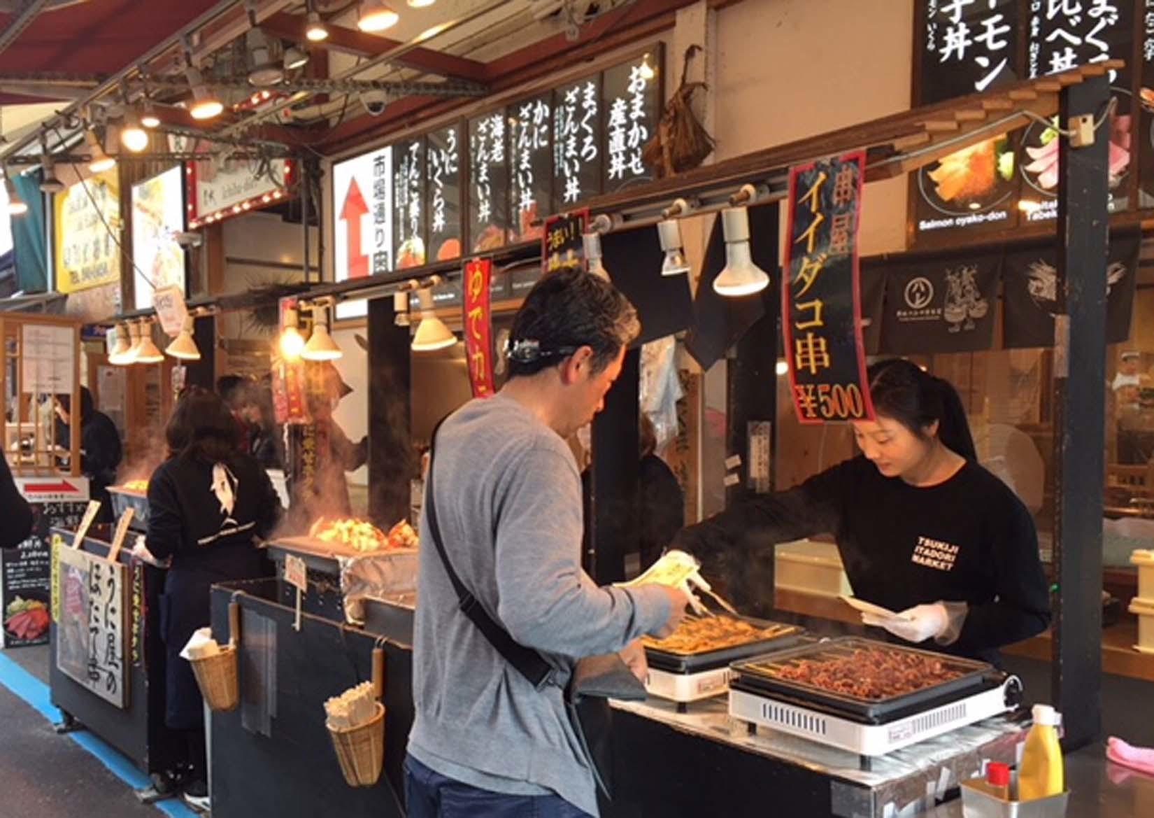東京 2/2_e0215179_17353918.jpg