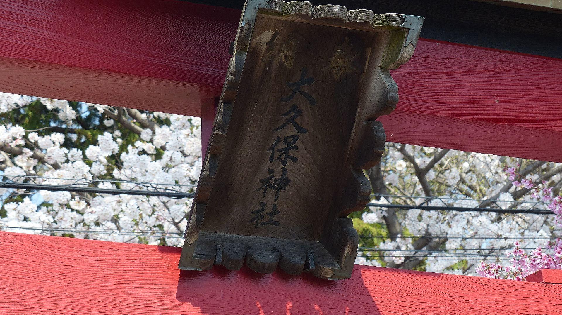 お寺の次は神社です_a0185081_09204161.jpg