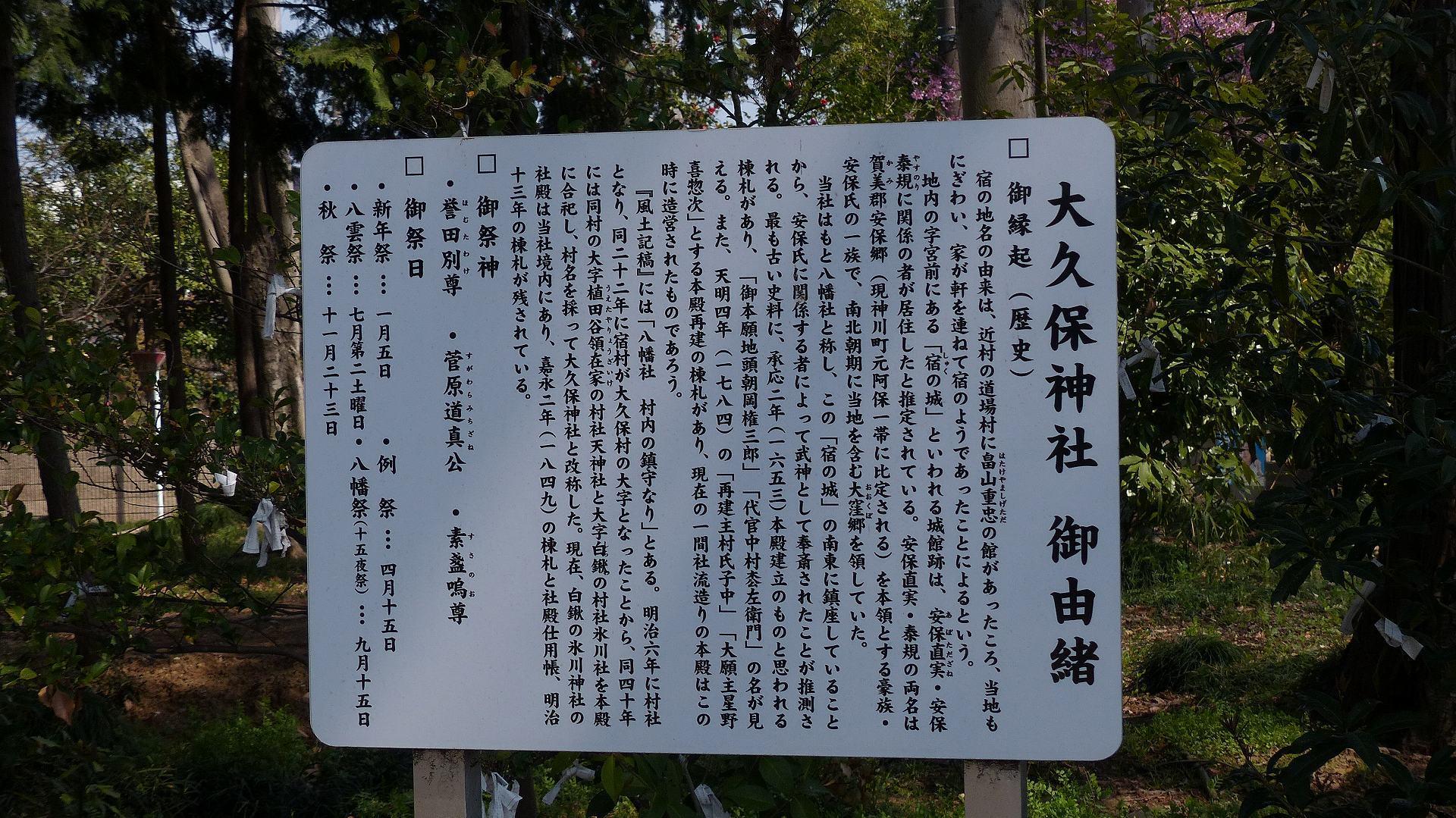 お寺の次は神社です_a0185081_09212409.jpg