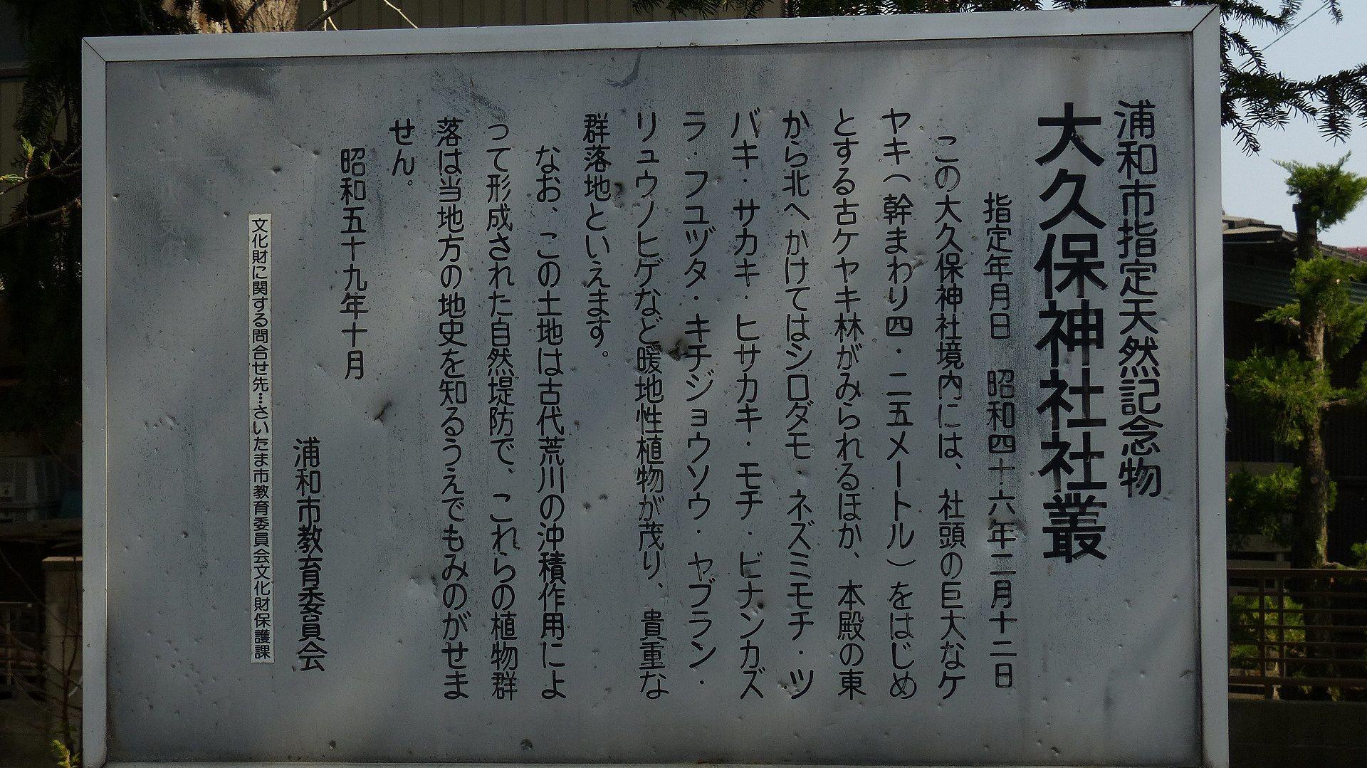 お寺の次は神社です_a0185081_09503359.jpg