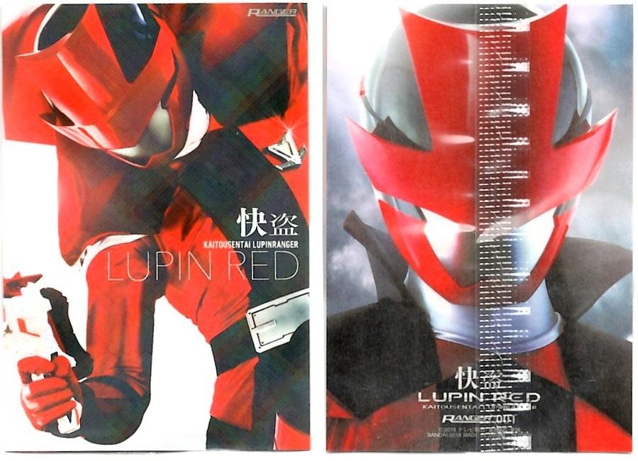 【開封レビュー】スーパー戦隊シールウエハース(5個)_f0205396_19153408.jpg