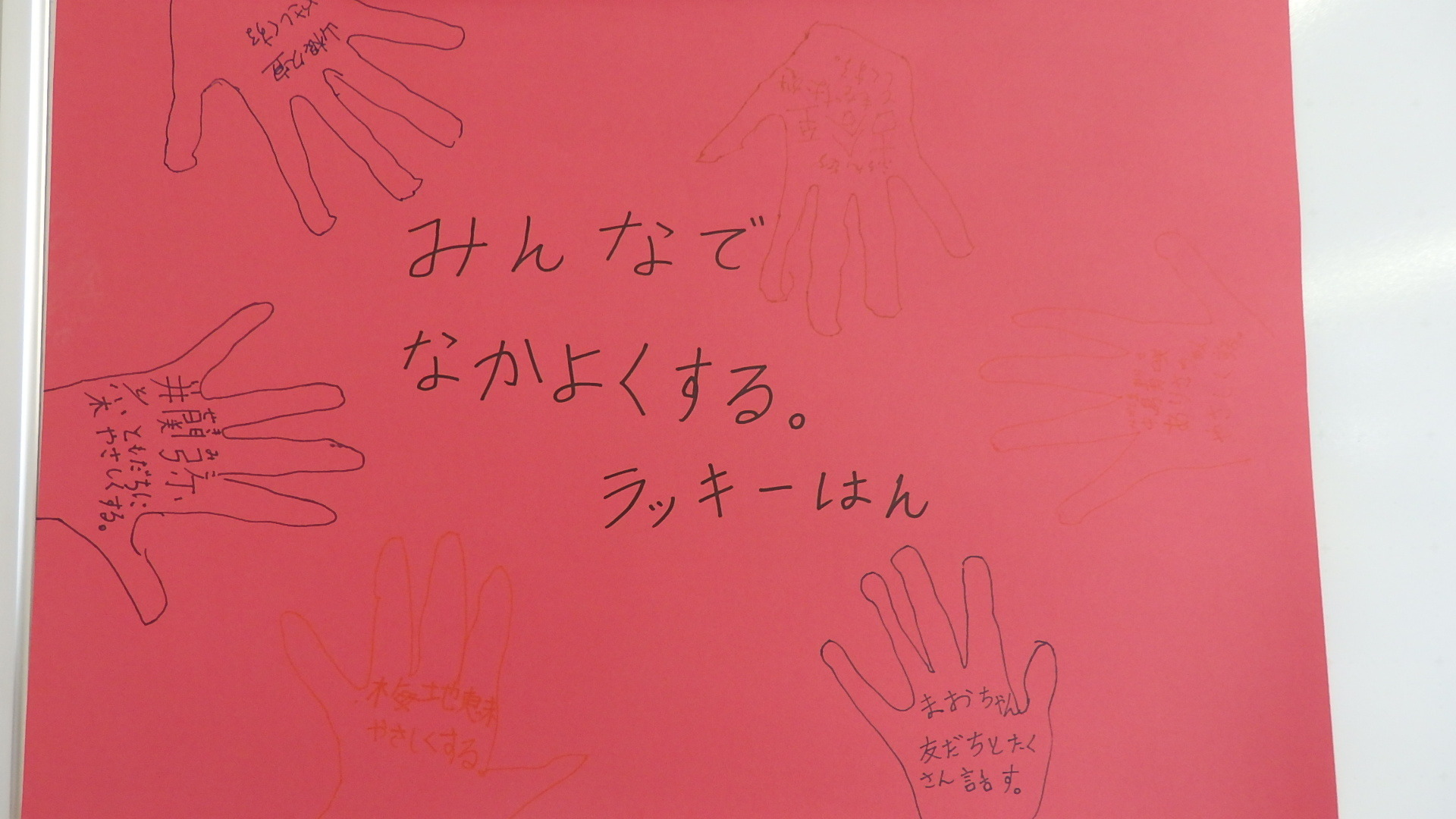 「はじめの一歩~春がきた!~」 はじまりました!!_b0239402_23292158.jpg
