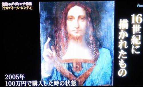 b0044404_16334112.jpg