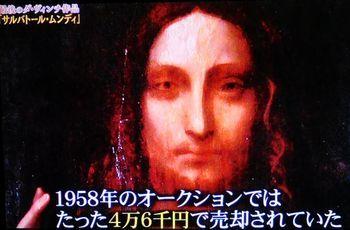 b0044404_16451186.jpg